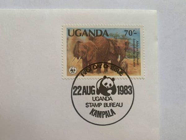 WWF First Date Of Issue Stamp with Elephant Aug 1983 Uganda 70c