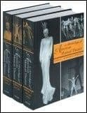 Chronology of American Musical Theatre A (3 Volume set) Book