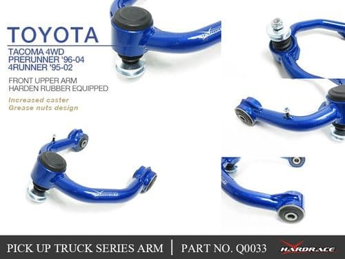 HARDRACE 17MM REAR ADD-ON SWAY BAR 3PC SET SUZUKI VITARA 2WD 16-