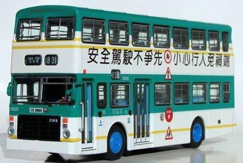 BUSES MODEL CO BDC20083 Dennis Jubilant/Alexander 9.7m - China Motor bus - DS20