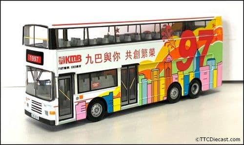 CORGI 43203 Olympian Alexander 3 Axle -The Kowloon Motor Bus Co (1933) Ltd - PRE OWNED