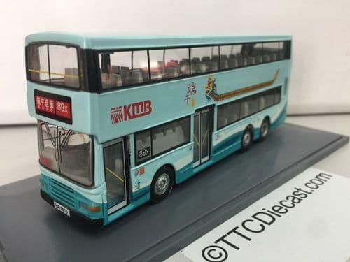 CORGI 43222 Olympian Alexander 3 Axle -The Kowloon Motor Bus Company - PRE OWNED