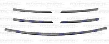 Renault Trafic 2014 - Front Grille Moulding Lower Set - Chrome