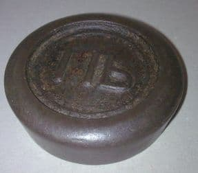 Single Vintage Cast Iron Shop Weight 1lb One Pound Circa 1930s Paperweight