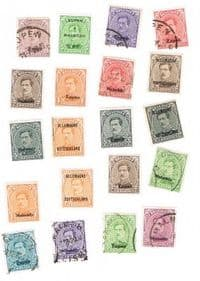 20 different Germany (Belgian Occupation) 1919-1920 packet