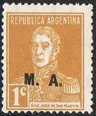 Argentina SG OD36A 1924 Departmental Official MA 1c mounted mint