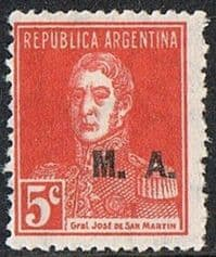 Argentina SG OD39A 5c 1924 Departmental Official MA mounted mint
