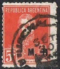 Argentina SG OD39C 5c 1924 Departmental Official MH good/fine used