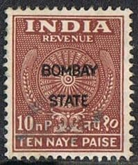 Bombay State Bft23 (BS) 1957 Revenue 10np used