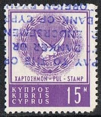 Cyprus Bft55a 1960 Revenue 15m used