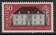 Norway SG568 1964 150th Anniversary of Constitution 50ö unmounted mint