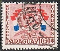 Paraguay SG794 1957 Chaco Heroes 50c good/fine used