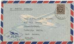 1948 Cover BCOF 3d overprint with Australian Air Force P.O (AFPO) 30 cancel