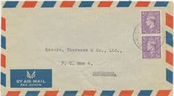 1948 Cover with GB stamps with Australia Unit Postal Stn (AUPS) 388 cancel