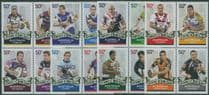 AUS SG2935a-47a Centenary of Rugby League set of 16 in blocks of 4