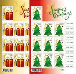 Australian Stamps SG4833-4 Christmas 2017 Festive Present and Tree and Star set of 2 embellished sheetlets