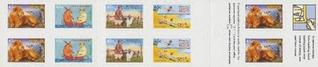 AUS SG1634a 50th Anniversary of Children's Book Council Awards self-adhesive booklet pane (SB109)