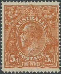 Australia SG 23 ACSC 122f. KGV Head 5d Brown Line perf variety single