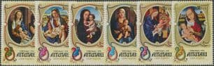 Aitutaki SG142-7 Children's Christmas Fund set of 6