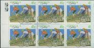 AUS SG SB65 $4.10 Sports - Cycling Booklet containing SG1180a - 2 Koala reprint