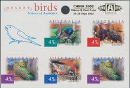 Australian Stamps SG2130a Fauna and Flora (4th series): Desert Birds sheetlet with China 2002 overprint