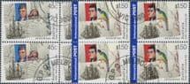 AUS SG2193-4 Australia France Joint Issue: Bicentenary of Flinders Baudin Meeting set 2 block of 4