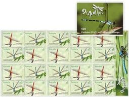 Australian Stamps SG4765b Stamp Collecting Month 2017: $20 Dragonflies self-adhesive booklet (SB580) pane