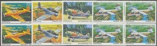 AUS SG761-4 Aircraft set of 4 blocks of 4