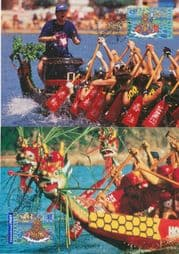 Australia Maximum Cards: APMX 194 Joint Issue with Hong Kong: Dragon Boat Racing set of 2