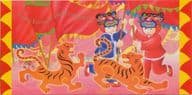 Christmas Island Presentation Pack PXM38 Chinese New Year (Year of the Tiger) miniature sheet