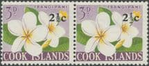 Cook Islands SG207a 2½c. on 3d. Decimal Currency surcharge, Frangipani (Type I & II) horiz pair