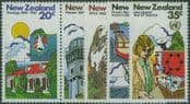 NZ SG1256a-60 Commemorations set of 5 including pair