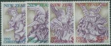 NZ SG1569-72 Christmas 1990 set of 4