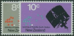 New Zealand Stamps SG958-9 Opening of Satellite Earth Station set of 2