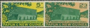 Papua New Guinea SG26-7 Reconstitution of Legislative Council set of 2