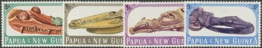 Papua New Guinea SG72-5 Sepik Canoe Prows in Port Moresby set of 4