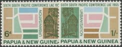 Papua New Guinea SG77-8 Sixth South Pacific Conference, Lae set of 2