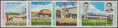 Samoa SG378-81 Tenth Anniversary of Independence set of 4