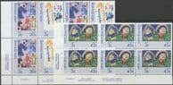 SG 1400a-2 Childrens Paintings health stamps set of 3 including pair imprint blocks of 6 (NF1/148)