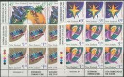 New Zealand Stamps SG 1628a-34 Christmas 1991 set of 7 imprint blocks of 6 or 8 (NF1/160)