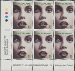 New Zealand Stamps SG 1924 $1 Nuclear Disarmament imprint block of 6 (NF1/207)
