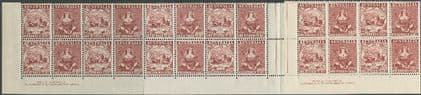 SG 239a ACSC 279zd., 279ze. Centenary of Adhesive Stamps horizontal pair imprint block (AA1/366)