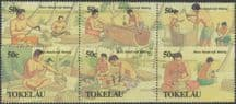TOK SG183a-6a Men's Handicrafts two strips of 3